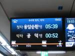 The subways in Korea often have screens that show how long the train will take to get to your station from where it is..